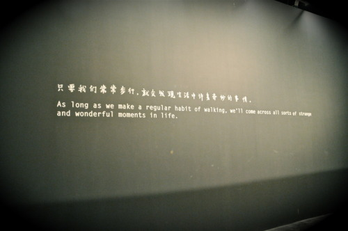 "An inspiring quote from a gallery in the 798 Art District of Beijing…""As long as we make a regular habit of walking, we'll come across all sorts of strange and wonderful moments in life."""