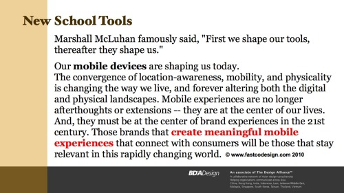 Our mobile devices are shaping us today
