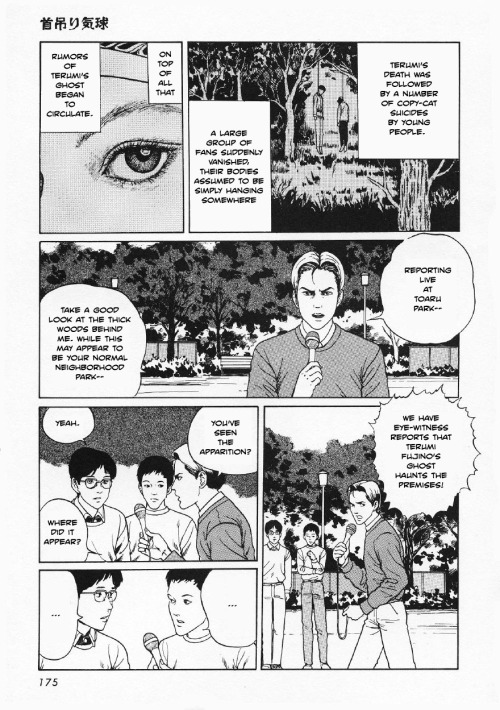 Hanging Balloons by Junji Ito - pg 14 //scanlation by Michael & Dave