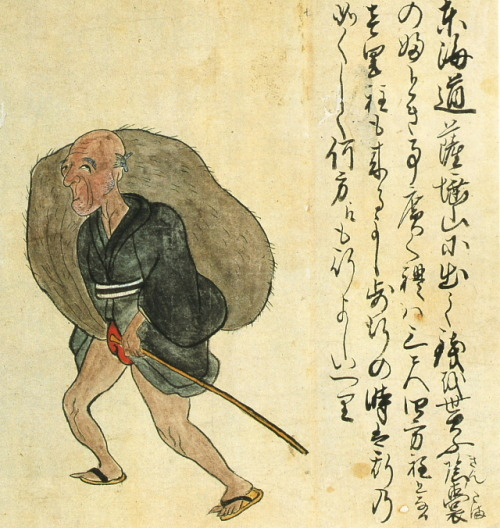 From an 18th century Japanese scroll. That is not a knapsack. That is his real sack Caption Translated: Man with enormous testicles. He was appearantly very real. He made his living as a sideshow worker, and his nuts were a meter wide.