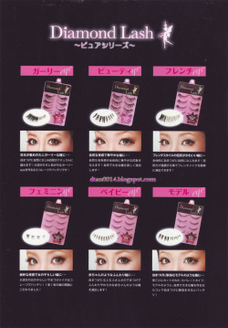 Diamond Lashes - Pink trays :D
