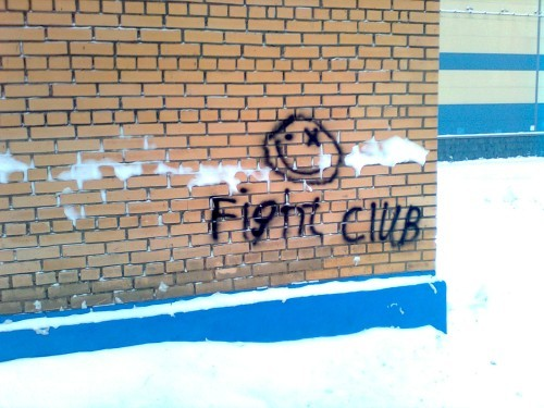 Fight club @ N-sk