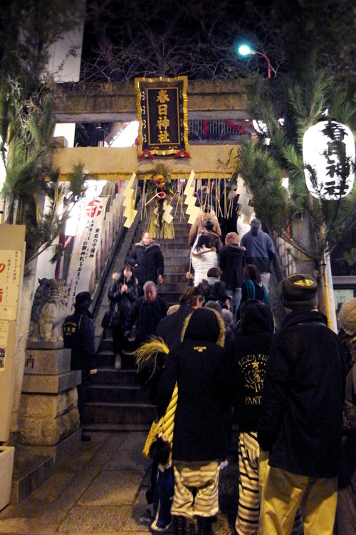 New year ceremony at Kasuga shrine near our recording studio ESIE - POESIE - HERESY This world must be more Poetic www.esie.jp