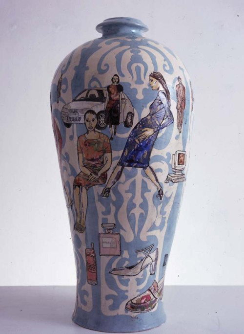 Grayson Perry: Descreetly Branded