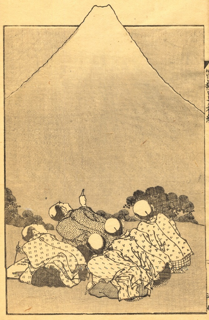 Katsushika Hokusai The Apparition of Mt Fuji on the 5th year of Korei