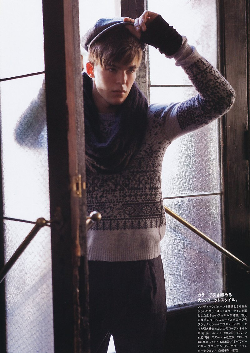 Patrick Kafka for GQ Japan. I love the British feeling of this shot.