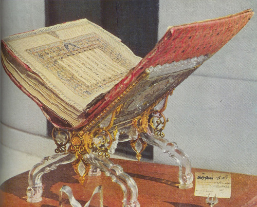 A copy of the Koran, or Qur'an, at the museum of Nawab of Bahawalpur, Pakistan, 1952