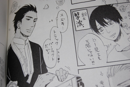 "Yoneda Kou's rendition of Yamanaka Hiko's Ouji to Kotori: ""Ouji to Truck"". Please note that it's a ""suzuki"" truck l m f a o. Sorry my picture keeps you from seeing the truck in the Prince's lap. /o\"
