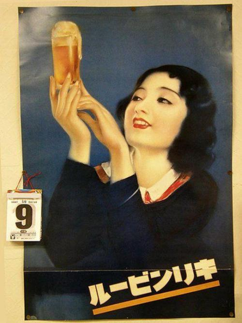 illillill:  Women and Beer Advertising in The Past