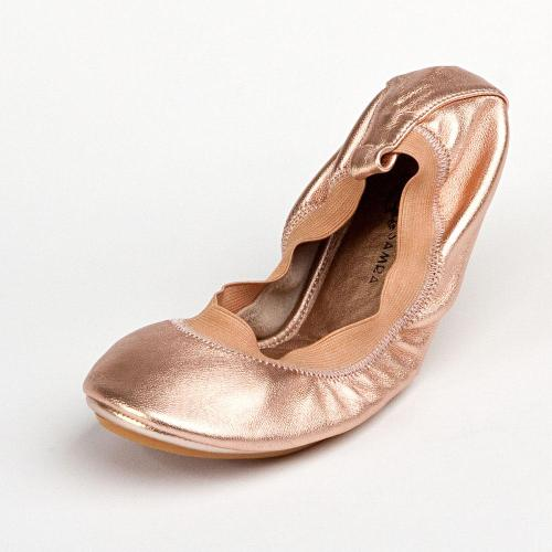 Samara Fold Up Ballet Flat Every party girl survival kit should include a pair of foldable flats. Drop these puppies in your purse and swap out those stilettos when the sun starts to rise. If you need a quick fix, Dr. Scholl's Fast Flats are available in most all-night drugstores. Come on, bitches. There's no excuse to be the barefoot girl at the after hours.
