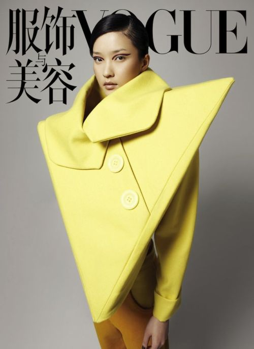 I mean, really! What's not to love about  Xiao Li's toy-inspired graduate collection?