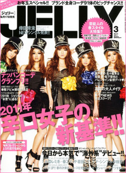Jelly Cover - March 2011