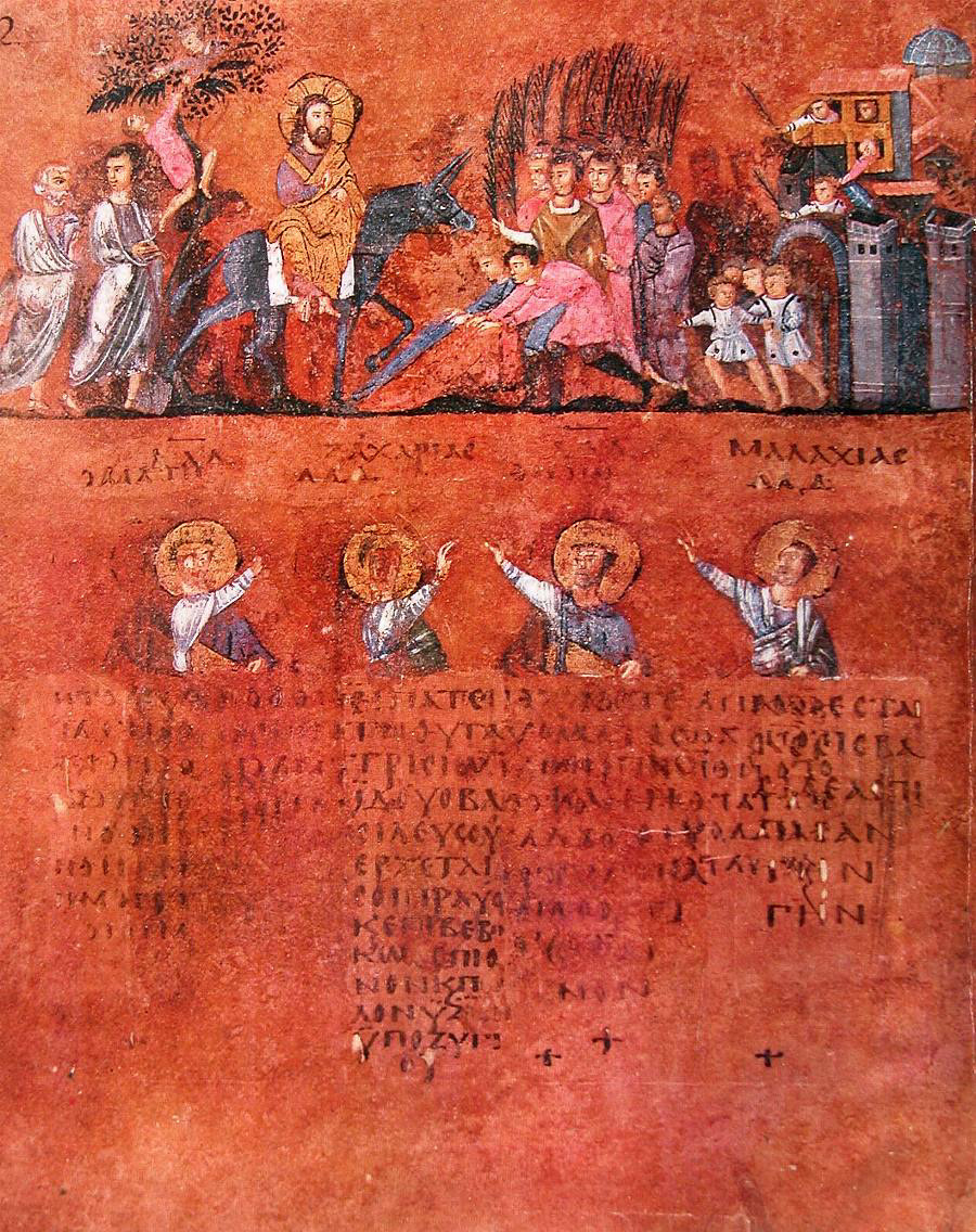 Codex Purpureus Rossanensis- the entry of Jesus into Jerusalem http://www.calabria.org.uk/calabria/arte-cultura/CodexPurpureusRossanensis/CodexPurpureusRossanensis.htm