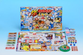 shrimptempura:  sakka-puff:  k009:  Inazuma Eleven Life Board Game. Imagine landing on something like: > Your _____ gets rammed with a truck> Get hit by a FLAMING soccer ball> Meet a schizo with a double personality> Aliens wreck your school> Get a banana peel thrown in your face> FALLING STEEL BEAMS   WHY AM I JUST SEEING THIS NOW  oh my lord  JUST TAKE MY MONEY.