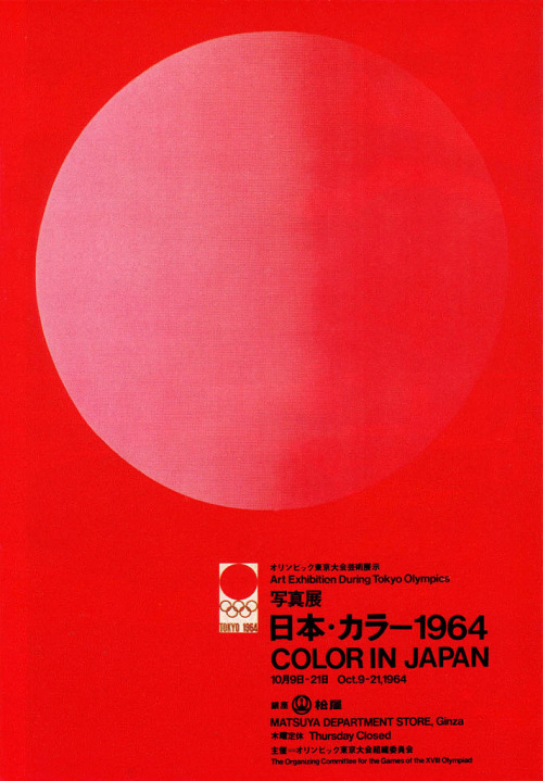 gurafiku:  Japanese Poster: Color in Japan. Yusaku Kamekura. 1964