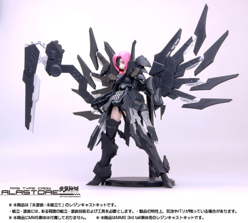 New Shinki? AWES-  Official garage kit by Konami.  …Well that should be harder to get but not imposs-  Only at Winter Wonderfest.  Oh god dammit Japan. I thought we were cool.  16,000yen each.  Well at least that's $200 I don't need to plan on spending. Still. Love that eyepatch.