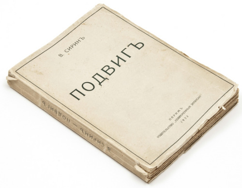 Podvig: Roman [Glory: Novel] Vladimir Nabokov.  Paris, 1932.   First edition, one of 1000 copies.