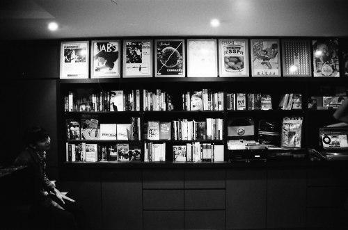 local record shop