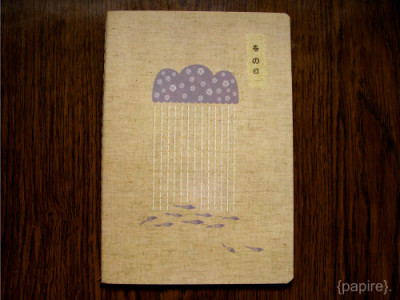 Zen Fish Notebook Series Design: Free Flow Type: Notebook Dimension: 14.4 * 20.7 cm 26 sheets/ 52 pages Embossed Card Stock Cover Ruled Pages Rounded Corners Stitched Edges Book cover colour in the series is not uniform (really cool).  (Best described as wood stain of varying degrees) 4 Designs available in this series, of which the designs pair up. SGD$3.00 each Detail:
