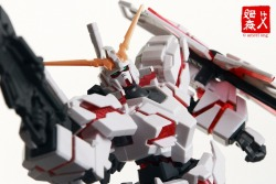 Project 52 | Week Three | 1/144 HGUC Gundam Unicorn (Destroy Mode)