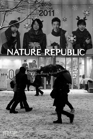 fframe:  Nature Republic