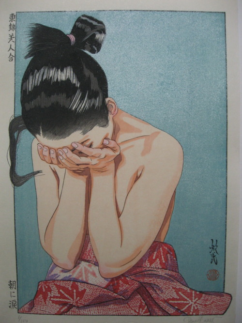artemisdreaming:  Asa ni Namida (Tears in the Morning), 2009 Paul Binnie