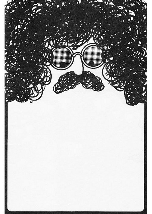 letterheady:  Gene Shalit, date unknown | Source The fantastic letterhead of curly-haired critic Gene Shalit.