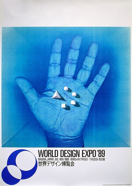Japanese Poster: World Design Expo. Katsumi Asaba. 1989