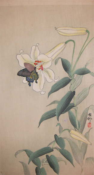 Koson                                 				Title:Butterfly on Large Light Yellow Lilly