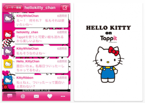 Hello Kitty on Tappit (Twitter App for iPhone, iPod Touch and iPad) - $3.99Supports Japanese & English languages