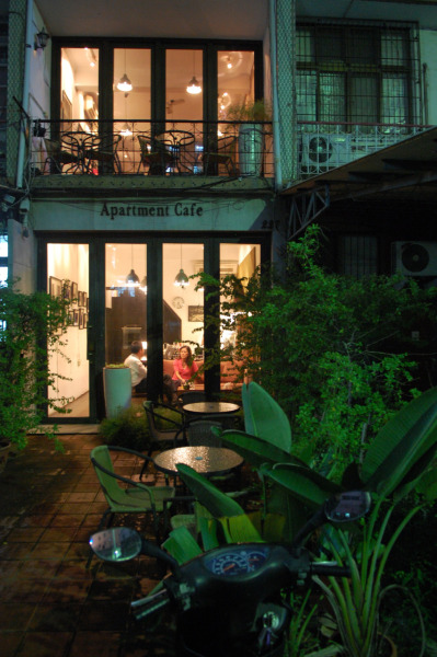 Apartment Cafe