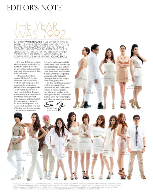 GPOYW: The Meet-The-Mega-Team Edition (as seen on Mega Magazine February 2011 Editor's Note)