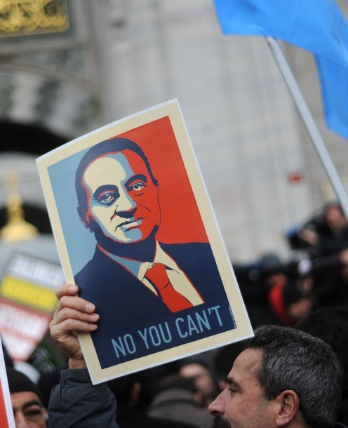 "Hosni Mubarak: ""No You Can't."""