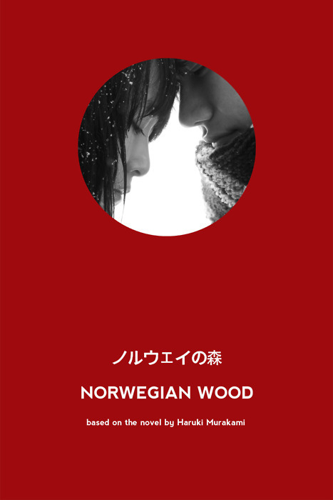 Norwegian Wood Made and submitted by Daniel Carey