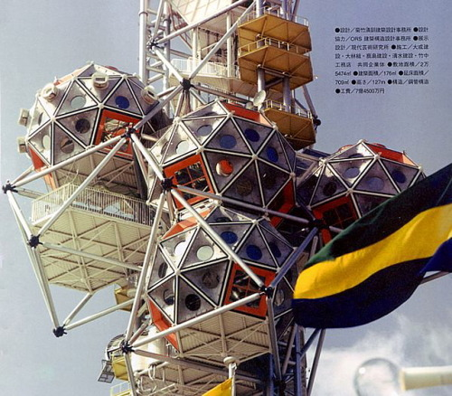 "polychroniadis:  The 1970 World's Fair (Expo '70), opened in Osaka 40 years ago. A total of 77 countries attended the event and the number of visitors surpassed 64 million people, making it one of the largest and best attended expositions in history. This was the first World's Fair to be held in Japan, a nation that had experienced an extremely rapid period of development in the 1960s. The theme of the Expo was ""Progress and Harmony for Mankind,"" and the aim was to showcase the possibilities of modern technology to create a foundation for a high quality of life and peace throughout the world. Here are some photos and videos from the event."