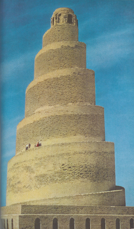 Great Mosque of Samarra, Iraq, 1958
