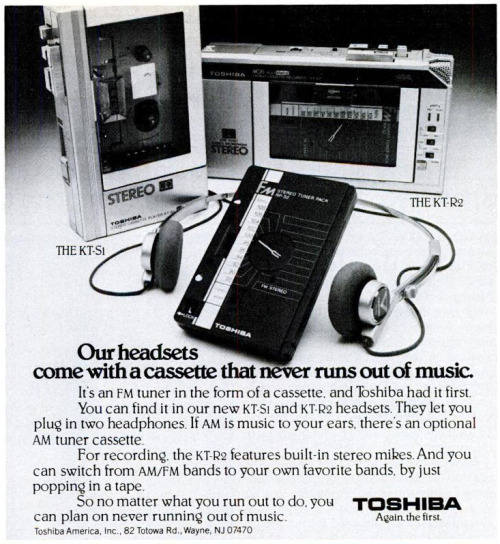 Toshiba walkman. New York Magazine, February 8., 1982.