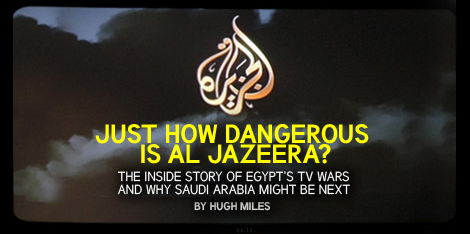 The Al Jazeera Effect