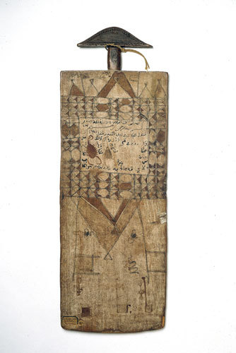 Talismanic Qur'an Board from the Sudan