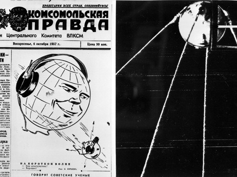 The front page of the Soviet newspaper Komsomolskaya Pravda after the 1957 launch of world's first satellite: Sputnik. Source.