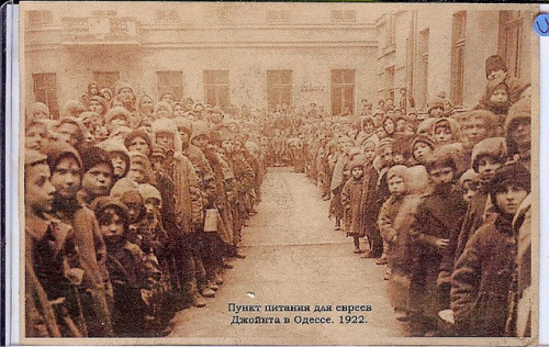 (via Stephanie Comfort) 1922, Odessa, Russia (now Ukraine) — Jewish Refugee Camp