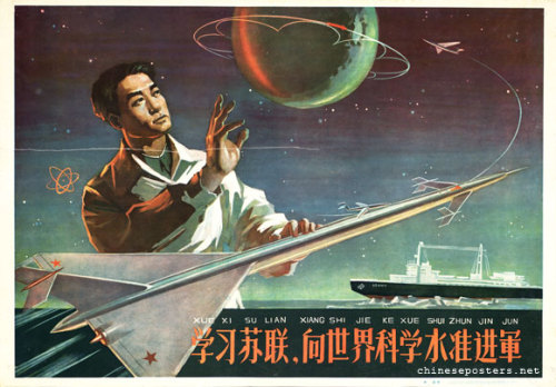 Gallery of Chinese propaganda posters (1925-2006)