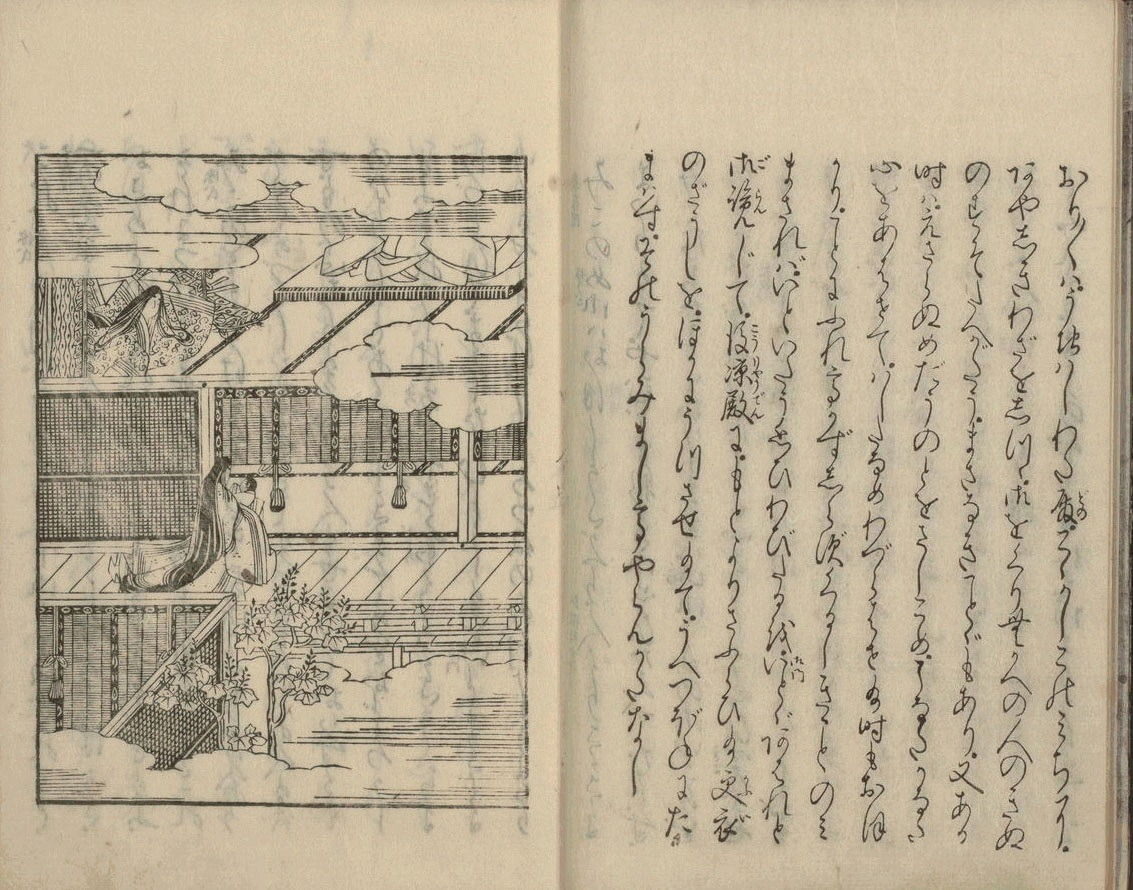 Wrote one of the earliest known novels, The Tale of Genji. (Murasaki Shikibu)