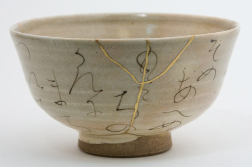 yama-bato:  Tea Bowl with Painting by Otagaki Rengetsu  [+]