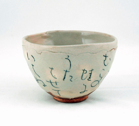Otagaki Rengetsu and Isso (potter's seal)'My        thoughts' tea bowl [chawan] c.1870 glazed stoneware, incised        calligraphy 4.0 x 12.0 cmHamilton Art Gallery. Gift of Geoff        Handbury. Photograph Ian Brilley My thoughtsI'll make that frog theresing themunspoken        colours appearon the gorge's yamabuki flowers. (trans. Sayumi Takahashi) http://www.bachmanneckenstein.com/misc/NGA_Exhibition_black_robe_white_mist/details/165306.htm