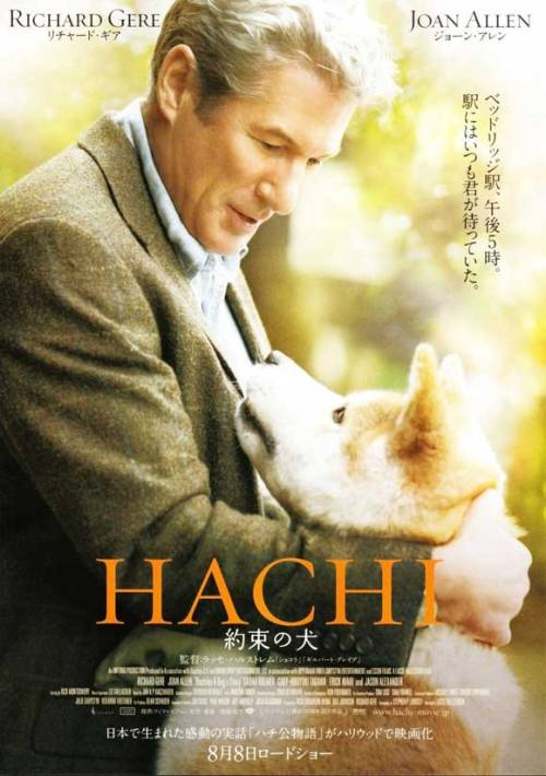 #48 Hachi: A Dog's Tale or Hachiko:A Dog's Story An American re-imagining of the story about the Japanese Akita that waits for it's master (Richard Gere) at the train station everyday, even long after the owner dies. I'm almost sorry I decided to watch this one directly after Shadowlands because I'm going to come off as hypocritical for liking this film when it's just as lifetimey as the previous film. I will defend myself however, by saying that Hachi is exactly what is says on the tin. I came in looking for a story about loyalty from man's best friend and that's what I got. Shadowlands on the other hand suggested historical/biopic intrigue into the life of a somewhat well known author and then proceeded to pile on the schmoltz. Hachi is just a nice film about devotion. The real story is more interesting than the American remake but the film still has a certain charm to it. None of the characters are that great but there's a nice relationship between all of them and the dog. Also Gere and his wife in the film (Joan Allen) have a nice back and forth, which helps to cuts through the treacle every so often as well. Additionally, you get to see the bad guy from Mortal Kombat fighting the no good nick from an Officer and a Gentleman in a kendo fight. That's a little cool :) The ending's really predictable but it didn't stop a little catch in my throat as I watched regardless. I'm blaming the fact that I've always been a dog person and my cousin actually owns a Japanese Akita, which I had the pleasure of semi-looking after last Winter, contributing to this. Was it a great film? No, but it is what it was made to be and it is enjoyable when viewed in the correct mind frame 3/5
