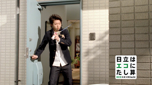 HITACHI - eco-friendly appliances by Satoshi Ohno