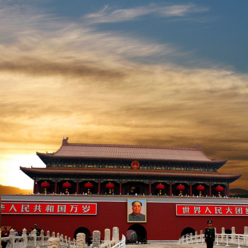 The Forbidden City, Beijing, China (by John Dalkin)