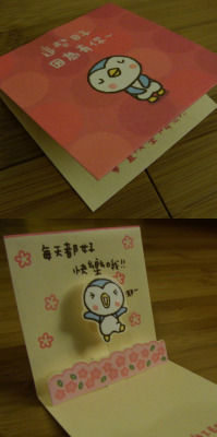 OMG, I found this freakin' cute penguin card today. For a friend 'cuz it's her Birffday >u<