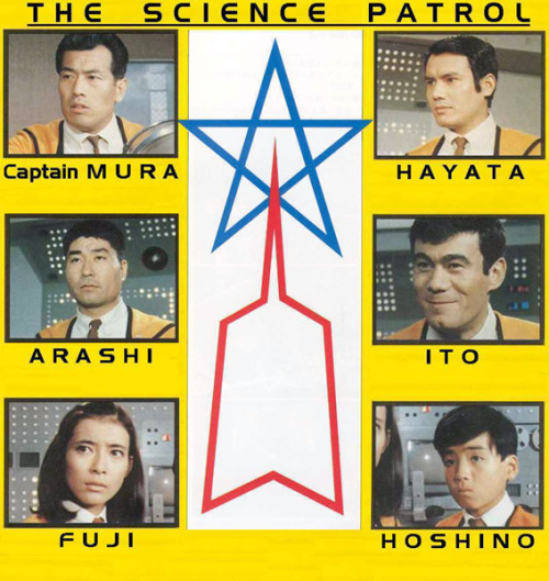 rhea137:  The Science Patrol Ultraman